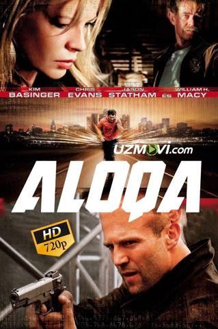 Aloqa