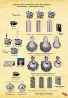 http://images.vfl.ru/ii/1596976456/e7aa3591/31294515_s.jpg