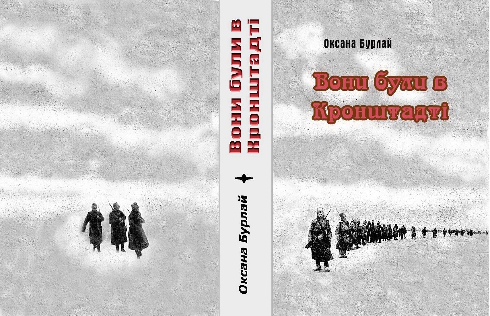 http://images.vfl.ru/ii/1596986211/4eb4b4de/31295691.jpg
