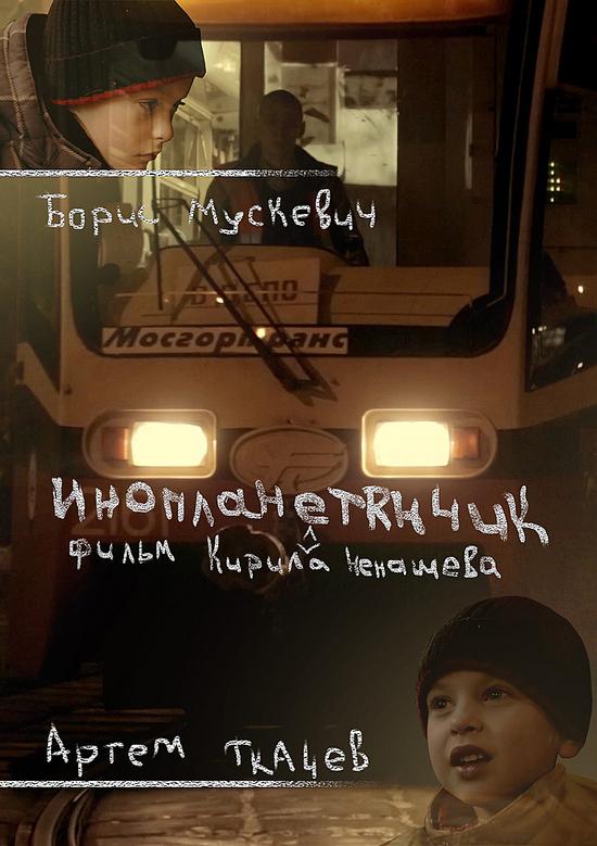http//images.vfl.ru/ii/1597129582/ea717ce3/31310719.jpg