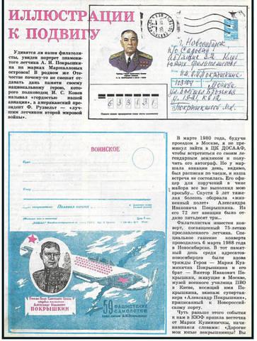 http://images.vfl.ru/ii/1597136274/958cb62c/31311764_m.jpg