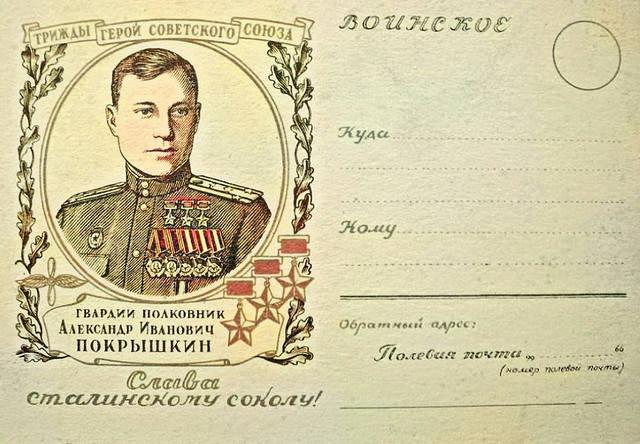 http://images.vfl.ru/ii/1597136501/3eb2cfd0/31311780_m.jpg