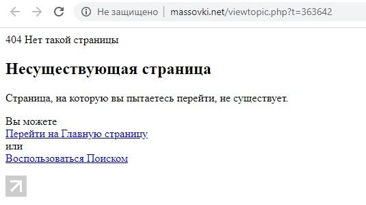 http://images.vfl.ru/ii/1597137146/09c5d1dc/31311892.jpg
