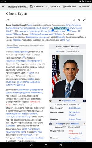 http://images.vfl.ru/ii/1597182366/390955dc/31318757_m.png