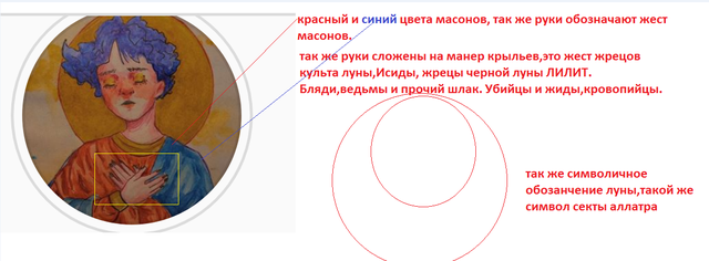 http://images.vfl.ru/ii/1597183362/b9d52f07/31318802_m.png