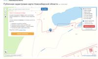 http://images.vfl.ru/ii/1597236350/74c9e7b6/31323101_s.png