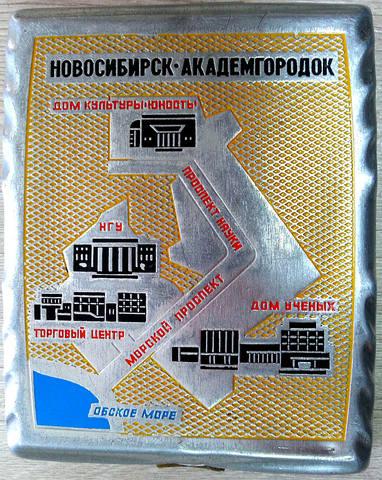http://images.vfl.ru/ii/1597247518/116e7e9e/31324771_m.jpg