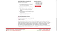 http://images.vfl.ru/ii/1597257684/5b69d76b/31326266_s.png