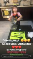 http://images.vfl.ru/ii/1597319943/2648613d/31332194_s.png