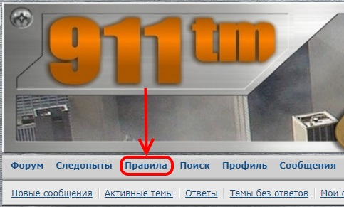 http://images.vfl.ru/ii/1597393624/823161ce/31339856.jpg