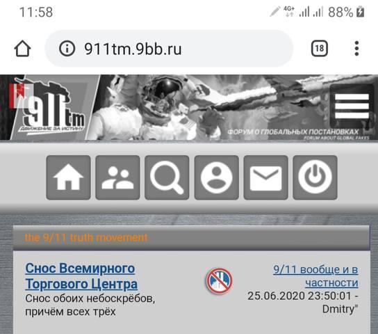 http://images.vfl.ru/ii/1597395551/3756f97c/31340067_m.jpg