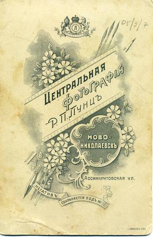 http://images.vfl.ru/ii/1597430217/9bf4dd9b/31345401_m.jpg