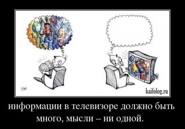 http://images.vfl.ru/ii/1597440911/e38c8742/31346546_m.jpg