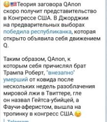 http://images.vfl.ru/ii/1597567846/5d6d19e9/31356825_m.png