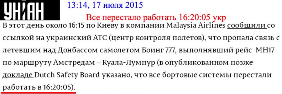 http://images.vfl.ru/ii/1597659284/cee15fe5/31366626.jpg