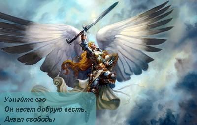 http://images.vfl.ru/ii/1597677147/d3fc974a/31369314_m.jpg