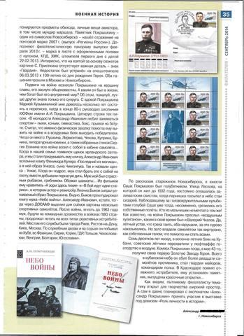 http://images.vfl.ru/ii/1597680150/6fe9ad8d/31369718_m.jpg