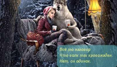 http://images.vfl.ru/ii/1597762583/2b2c7072/31377142_m.jpg