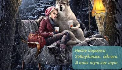 http://images.vfl.ru/ii/1597762583/4b0c912b/31377141_m.jpg