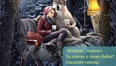 http://images.vfl.ru/ii/1597762583/8a86e977/31377143_m.jpg