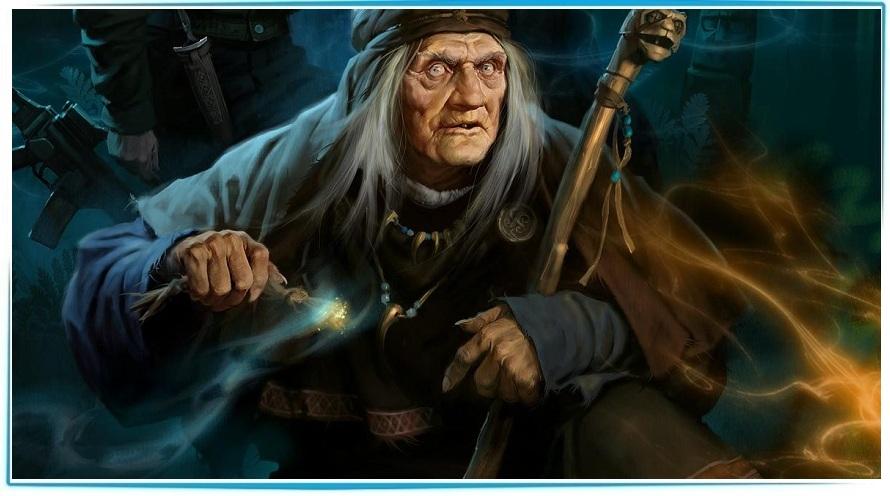 магия и колдовство