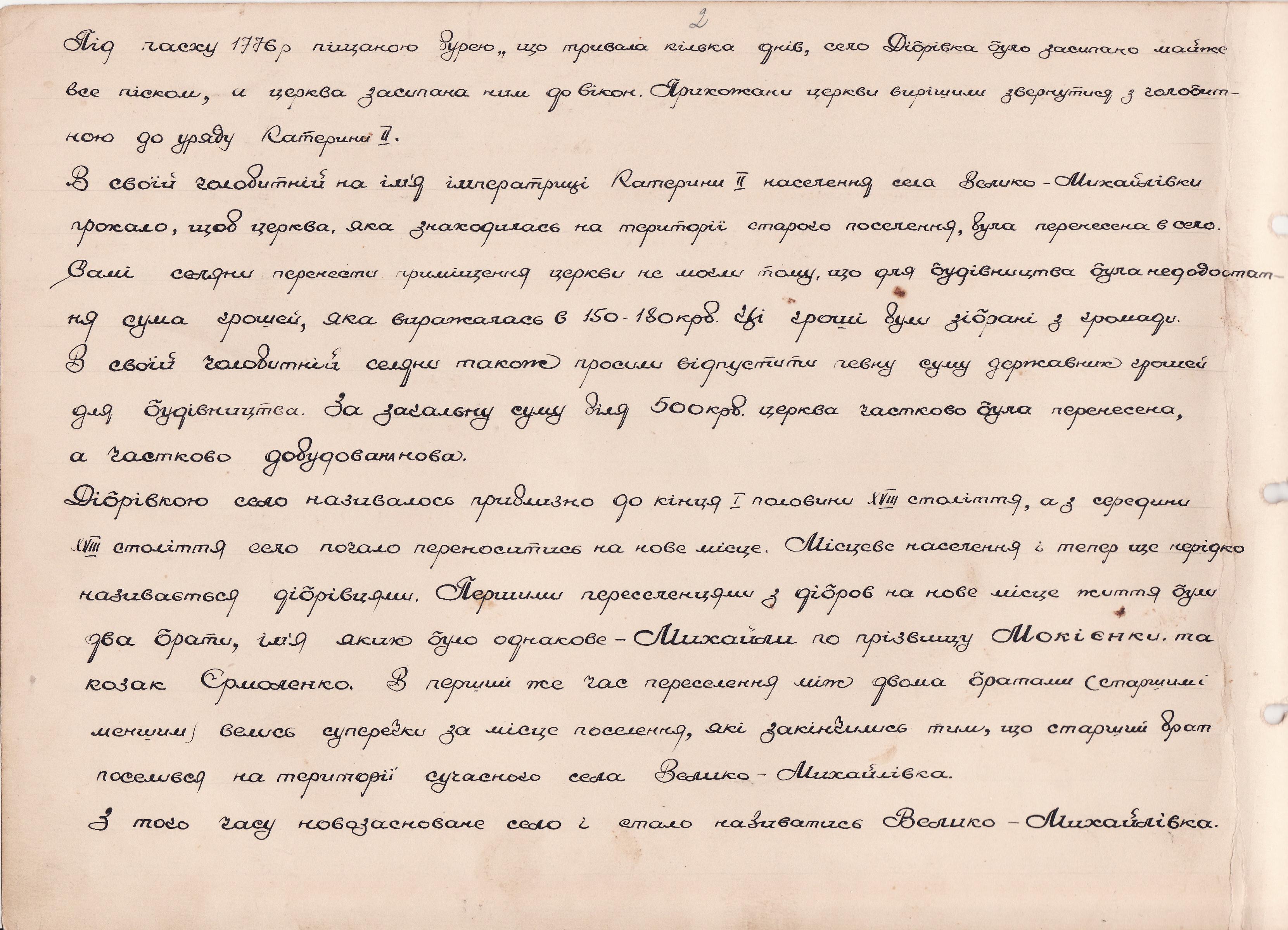 http://images.vfl.ru/ii/1597999614/5a3e5833/31403400.jpg