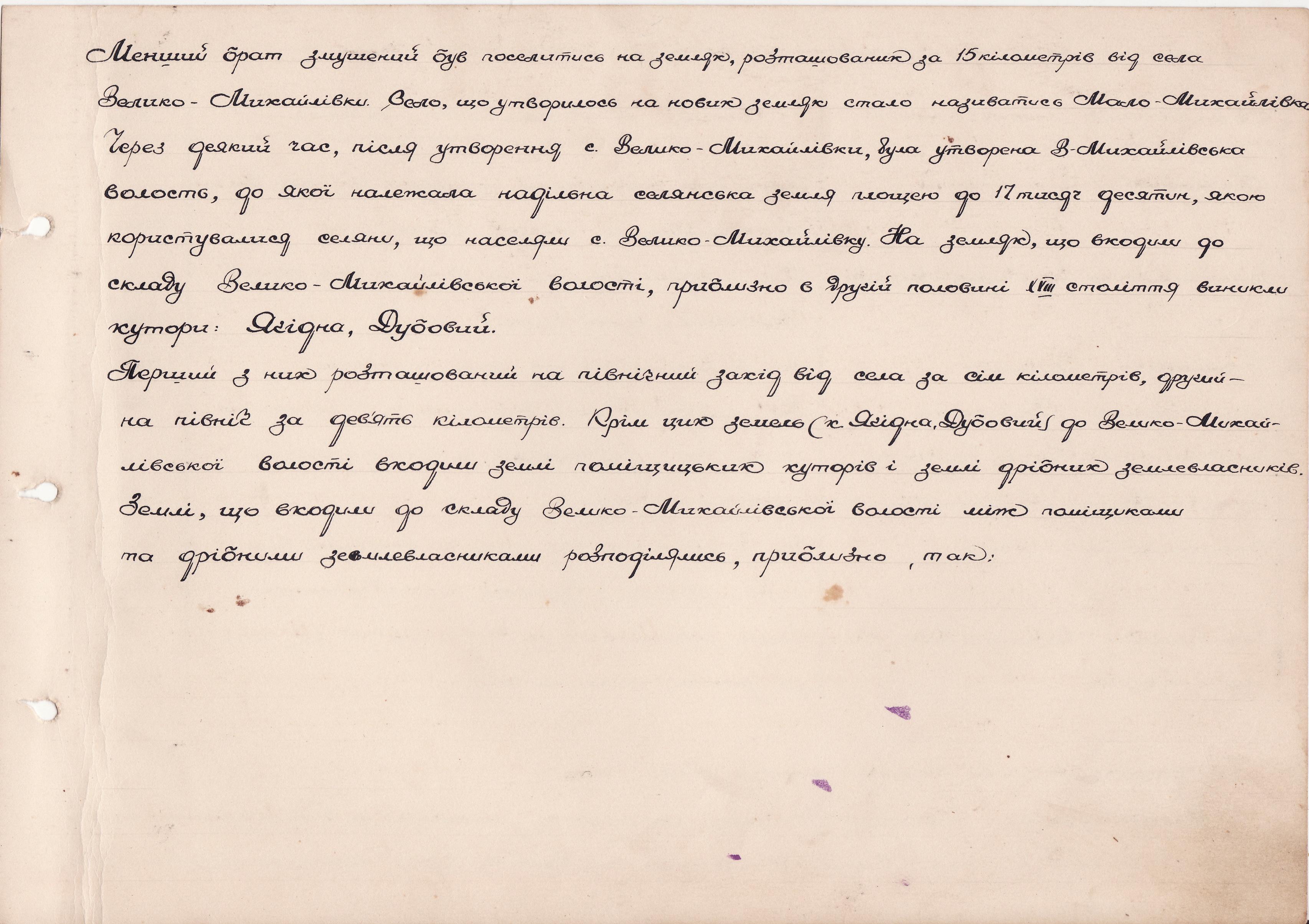 http://images.vfl.ru/ii/1597999696/d5098886/31403413.jpg