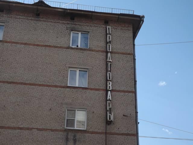 http://images.vfl.ru/ii/1598087806/3dc3741e/31412278_m.jpg