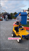 http://images.vfl.ru/ii/1598130510/4666f8dc/31417424_s.png
