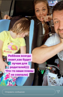 http://images.vfl.ru/ii/1598130913/470264b4/31417464_s.png