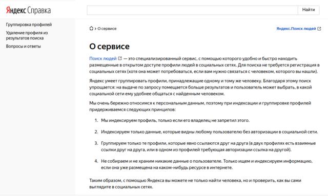 http://images.vfl.ru/ii/1598188041/5e8b3255/31421289_m.png