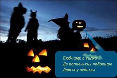 http://images.vfl.ru/ii/1598285757/b45bd17c/31435704_m.jpg
