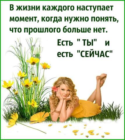 http://images.vfl.ru/ii/1598287566/f3a0d50a/31436003_m.jpg