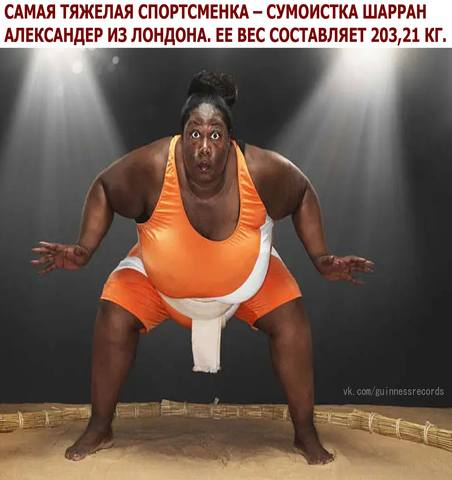 http://images.vfl.ru/ii/1598294461/30d6b172/31437077_m.jpg