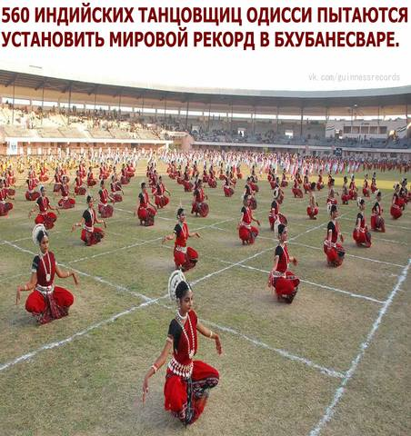 http://images.vfl.ru/ii/1598295383/fbfbad1c/31437240_m.jpg