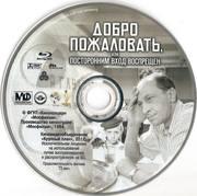 http//images.vfl.ru/ii/1598317187/976c4cd8/314388_s.jpg