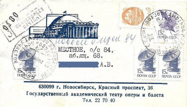 http://images.vfl.ru/ii/1598326034/f5563068/31439054_m.jpg