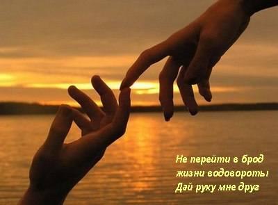 http://images.vfl.ru/ii/1598351278/4da5f3be/31442181_m.jpg