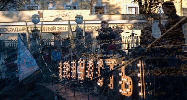 Фестиваль «Ленинградские мосты» пройдет при поддержке «Радио Зенит»