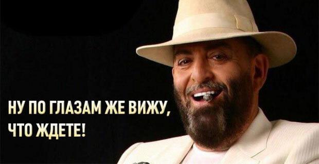 Петербургских депутатов просят запретить песню Шуфутинского «3 сентября»