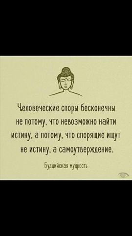 http://images.vfl.ru/ii/1598500316/11c74ad4/31458006_m.jpg