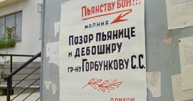 http://images.vfl.ru/ii/1598539341/d60a7149/31463980_m.jpg