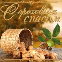 http://images.vfl.ru/ii/1598620735/7b5981c2/31472764_s.png