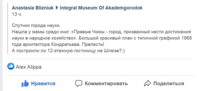 http://images.vfl.ru/ii/1598686160/7b6abff2/31477759_m.jpg