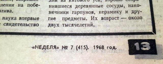 http://images.vfl.ru/ii/1598686163/5a5b9421/31477762_m.png