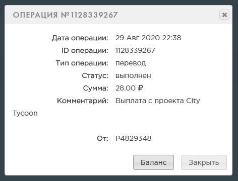 http://images.vfl.ru/ii/1598730034/393cd01e/31485161.png