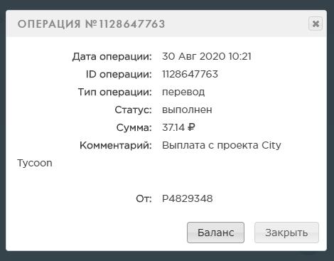 http://images.vfl.ru/ii/1598772534/52778de3/31488068.png