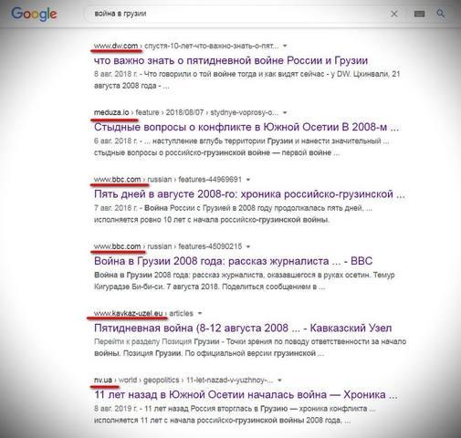 http://images.vfl.ru/ii/1598860847/c64b7634/31496736_m.jpg