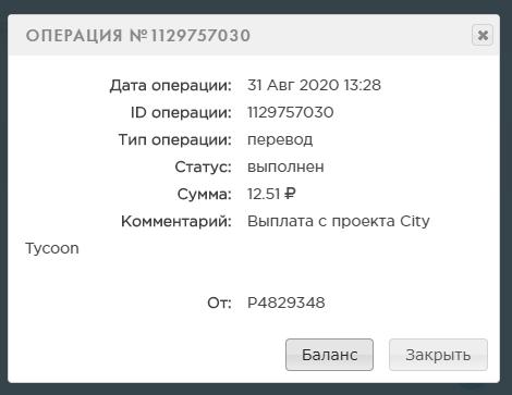 http://images.vfl.ru/ii/1598870093/4ecca7fa/31498189.png