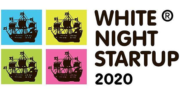 «Авторадио – Санкт-Петербург» приглашает на White Night Startup - Новости радио OnAir.ru